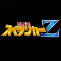 Okładka Spelunker Z (PS4)