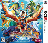 Game Monster Hunter Stories (3DS) cover