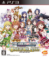 Okładka The Idolmaster: One For All (PS3)
