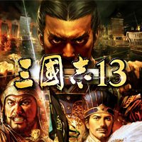 Game Romance of the Three Kingdoms XIII (PC) cover