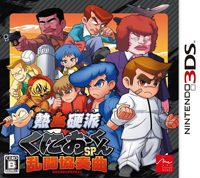 Okładka River City: Tokyo Rumble (3DS)