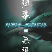 Okładka Danmaku Unlimited 2 (PC)
