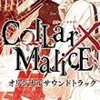 game Collar X Malice