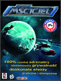 Game Box for AstroAvenger (PC)