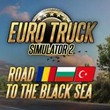 game Euro Truck Simulator 2: Road to the Black Sea