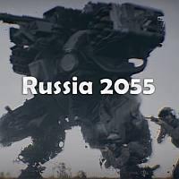 Okładka Russia 2055 (PC)