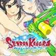 gra Senran Kagura: Peach Beach Splash