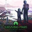 game Surviving Mars: Green Planet