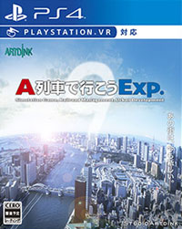 Game Box for A-Train Express (PS4)