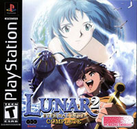 Game Box for Lunar 2: Eternal Blue Complete (PS1)