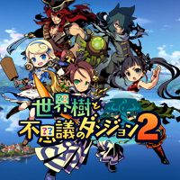 Okładka Etrian Mystery Dungeon 2 (3DS)