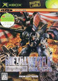 Game Box for Metal Wolf Chaos (XBOX)