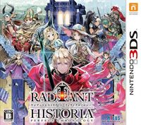 Okładka Radiant Historia: Perfect Chronology (3DS)