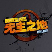 Okładka Borderlands Online (PC)