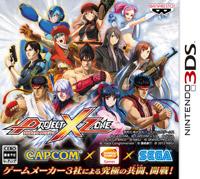 Okładka Project X Zone (3DS)