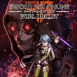 gra Sword Art Online: Fatal Bullet