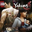 game Yakuza 6: The Song of Life