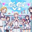 Gal*Gun VR