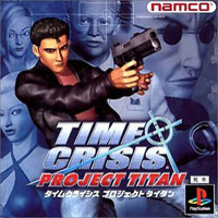 Game Box for Time Crisis: Project Titan (PS1)