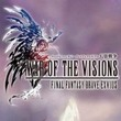 game War of the Visions: Final Fantasy Brave Exvius