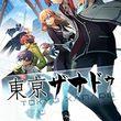 game Tokyo Xanadu eX+