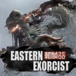 game The Eastern Exorcist