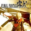 game Final Fantasy Type-0 HD