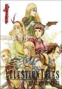 Okładka Celestian Tales: Realms Beyond (PC)