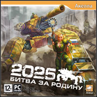 Okładka 2025: Battle for Fatherland (PC)