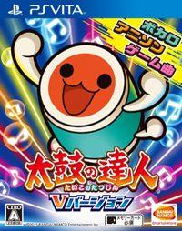 Okładka Taiko no Tatsujin: V Version (PSV)