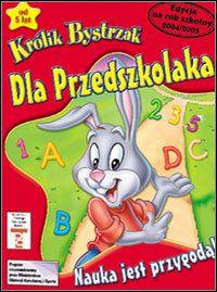 Game Box for Reader Rabbit: Kindergarten (PC)