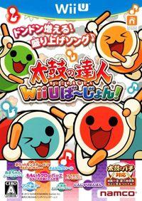 Taiko no Tatsujin: Wii U Version (WiiU cover