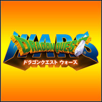 Game Box for Dragon Quest: Wars (NDS)