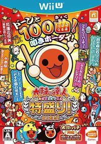 Taiko no Tatsujin: Tokumori! (WiiU cover
