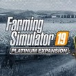 game Farming Simulator 19: Platinum Expansion