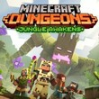 game Minecraft: Dungeons - Jungle Awakens