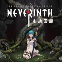 Okładka Neverinth (PC)
