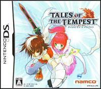 Okładka Tales of the Tempest (NDS)