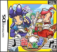 Game Box for Ontamarama (NDS)