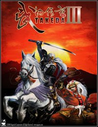 Game Box for Takeda 3 (PC)