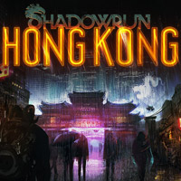 Okładka Shadowrun: Hong Kong (PC)