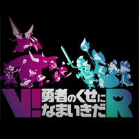 Okładka No Heroes Allowed! VR (PS4)