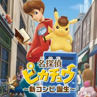 Okładka Great Detective Pikachu: The Birth of a New Duo (3DS)
