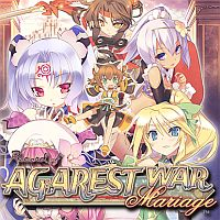 Game Box for Record of Agarest War: Mariage (PC)