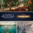 game Anno 1800: The Passage