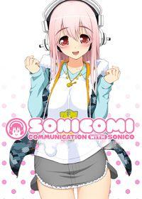 Okładka Sonicomi (PC)