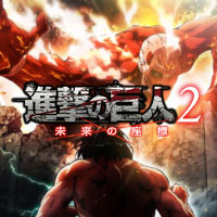 Game Box for Attack on Titan 2: Future Coordinates (3DS)