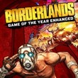game Borderlands: Game of the Year Edition