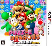 Okładka Puzzle & Dragons: Super Mario Bros. Edition (3DS)