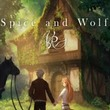 game Spice and Wolf VR